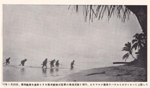 日本軍@ニューギニア上陸2