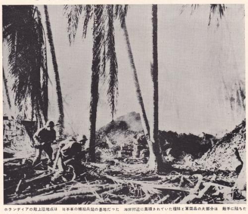 米軍@ニューギニア焦土2-2