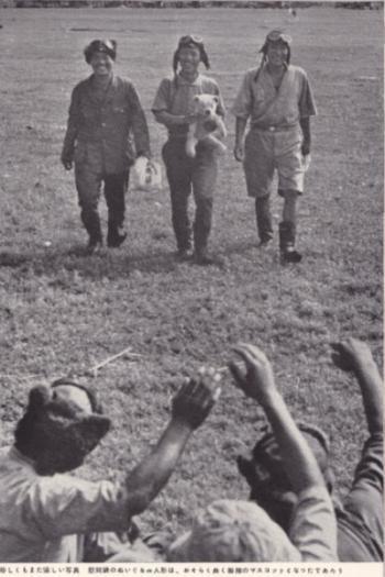 日本軍@ラバウル慰問袋ぬいぐるみ2
