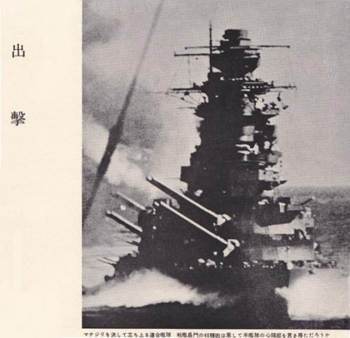 戦艦長門40センチ砲2