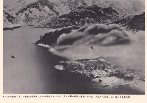 キスカ守備隊潜水艦炎上2