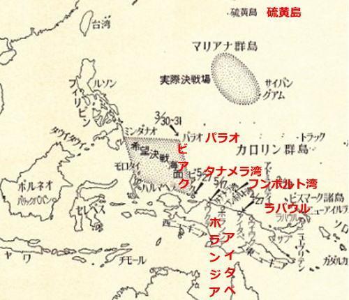 ニューギニア方面図2
