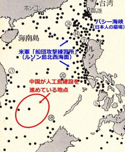 日本商船沈没地点概図3