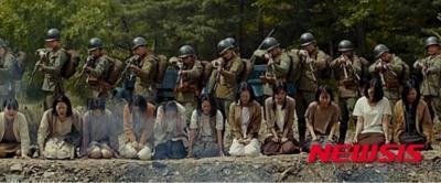 従軍慰安婦映画