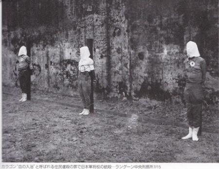 カラゴン@ビルマ戦犯処刑2