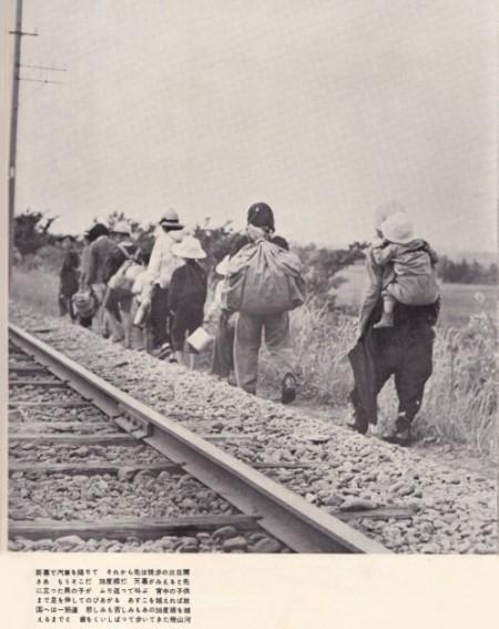 38度線を越える在鮮日本人居留民