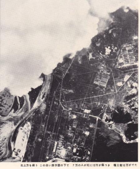 広島爆心地2