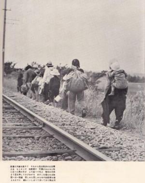 38度線を越える日本人避難民300