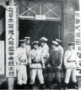 朝鮮進駐軍