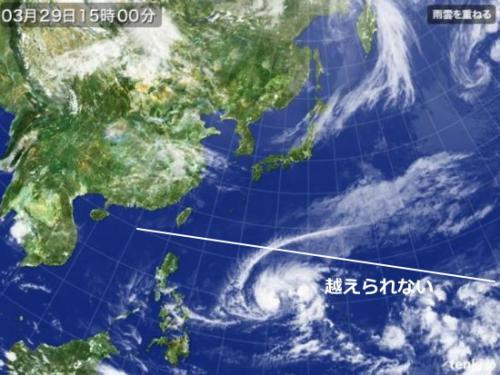 台風3号20180329550_2