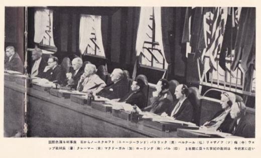 東京裁判1_2
