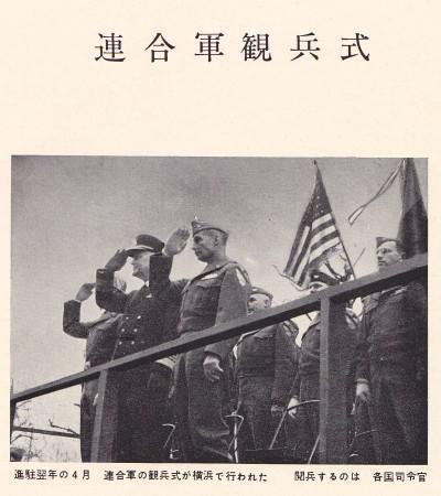 連合軍観兵式1_2