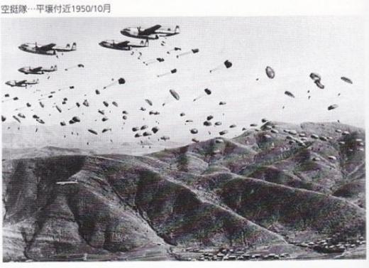 朝鮮戦争2
