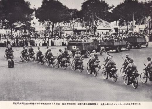 サイゴンに入る第25軍2