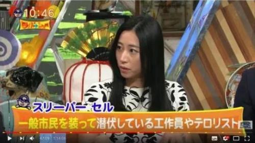 三浦瑠璃女史2