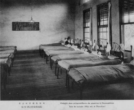 ドイツ兵習志野収容所病室