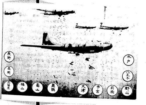 米軍撒布のビラ2