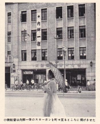 日韓併合時代朝鮮女性