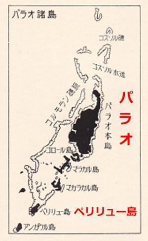 パラオ地図3