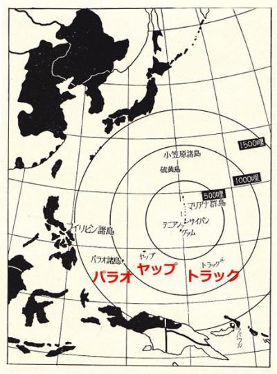 南洋地図3
