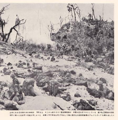 ペリリュー島の激闘2
