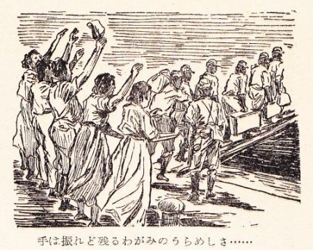 朝鮮人慰安婦2