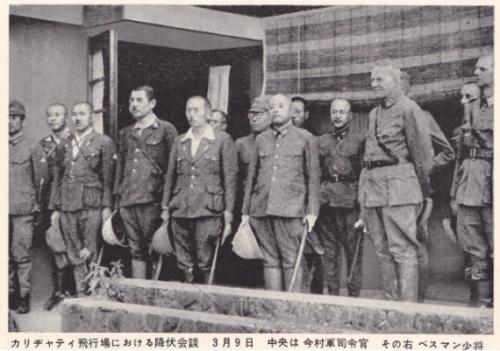 日蘭降伏会談2