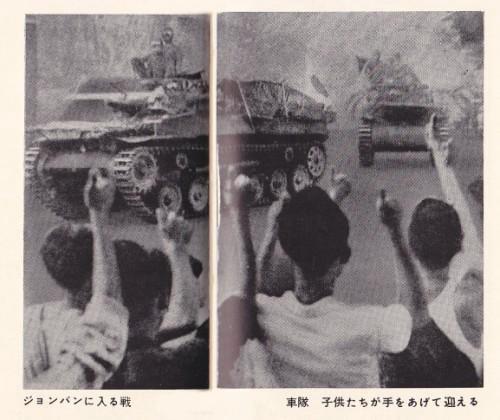 ジョンバンに入る日本軍2