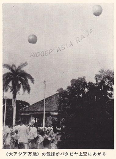 バタビヤ気球2