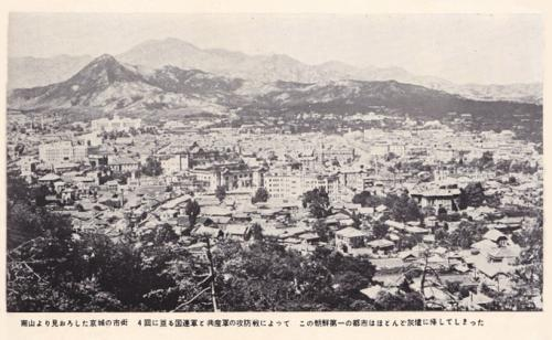 京城全景2