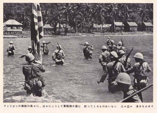 旭日旗フィリピン2