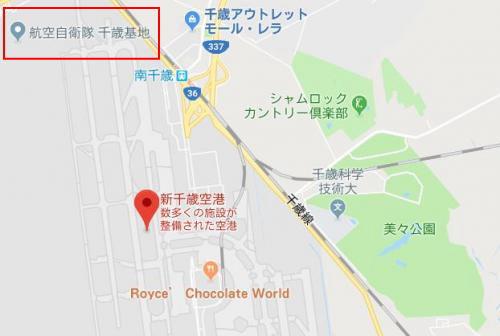 新千歳空港地図2