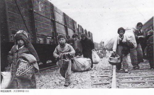 朝鮮戦争避難民