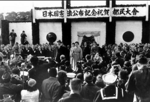 日本国憲法公布2