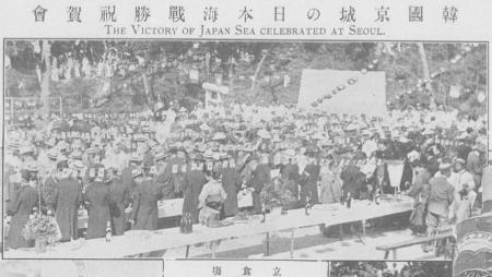 京城日本海戦勝祝賀会日の丸2