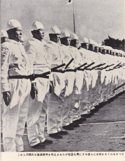 朝鮮人志願兵と日の丸2