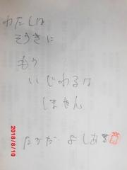 CIMG1876.jpg