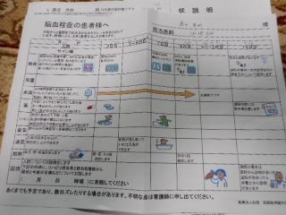 DSCN0186.jpg