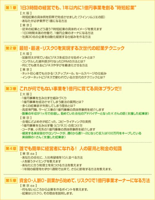 seminar_pic_sozai_001.png
