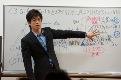 seminar_pic_sozai_12.png