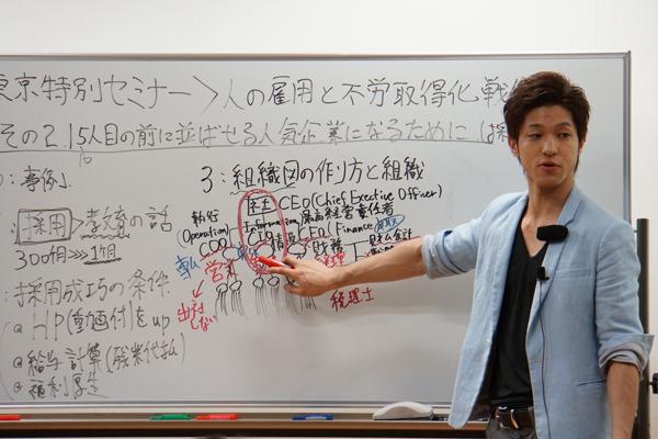 seminar_pic_sozai_22.png