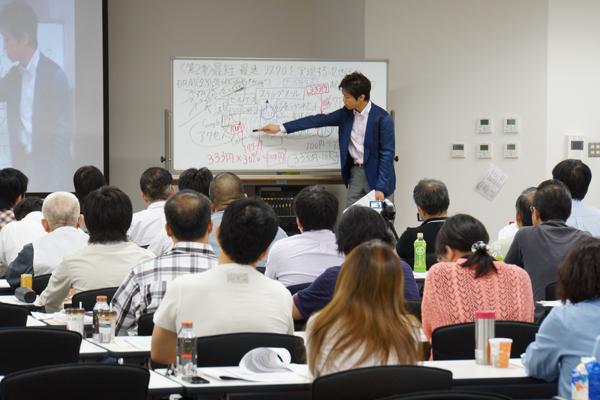 seminar_pic_sozai_4.png