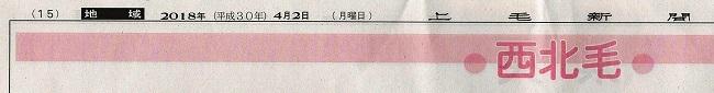 2018_04_02_1.jpg