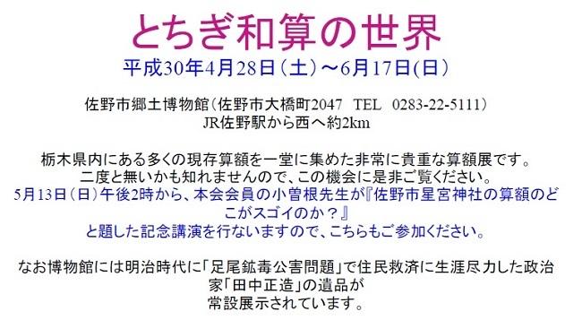 2018_04_20_02.jpg