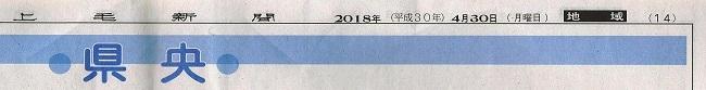 2018_04_30_01.jpg