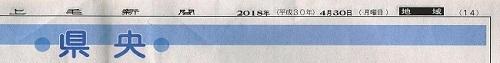 2018_04_30_04.jpg