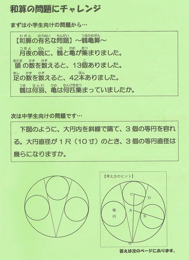 2018_05_06_20.jpg