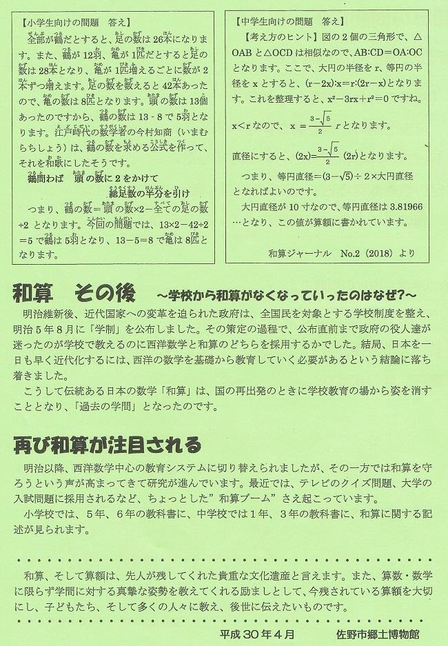 2018_05_06_21.jpg