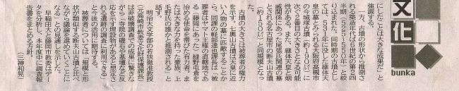 2018_05_08_5.jpg