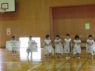 6宝さがし 新聞紙7 (2)